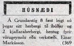 Einarmarkusson