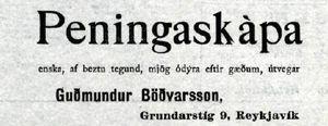 Peningaskápar - Guðmundur Böðvarsson